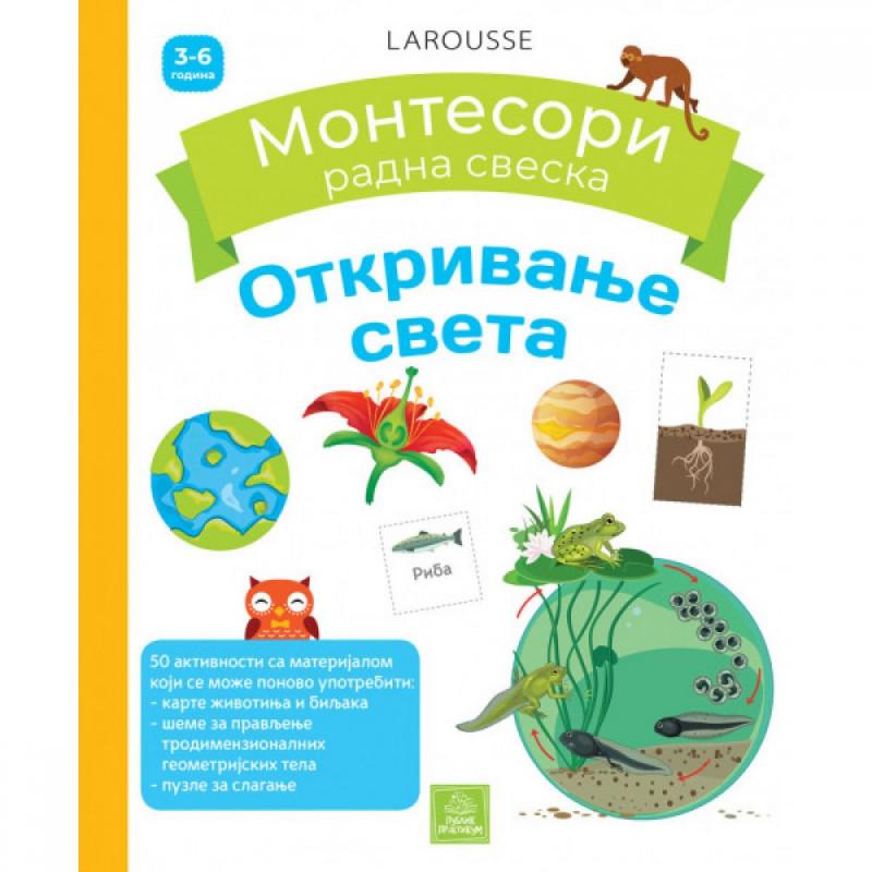 Larousse Montesori radna sveska - Otkrivanje sveta